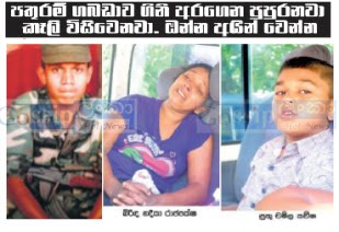 Soldier Loses Life To Blast in kosgama Army camp