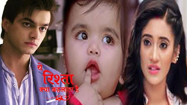 Future Story : Old mystery turned Dadi to abandon Kartik Naira's daughter Kaira in YRKKH