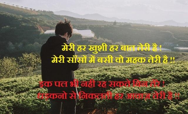 https://www.nepalishayari.com/2020/04/new-two-line-shayari-collections-in.html