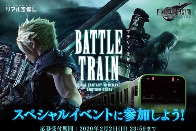 Acara Battle Train Final Fantasy VII Remake Another Story Ditunda karena Coronavirus