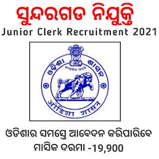 Odisha Junior Clerk Recruitment 2021, Jobs In Odisha - News Lens Odisha