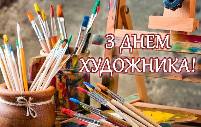 Відомі художники України та нашого краю - Берег дитинства