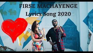 EMIWAY - FIRSE MACHAYENGE Lyrics Song 2020 (Lyricstous)