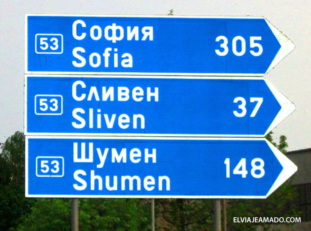 Cómo Aprender El Alfabeto Cirílico O Ruso En 20 Minutos O