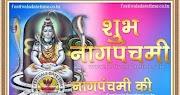 नाग पंचमी पर अनमोल विचार ! Nag panchami 2020-21 quotes & thought in Hindi!