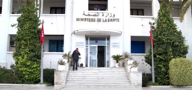 صفر إصابة جديدة في تونس ( خلال الــ 24 ساعة الماضية )