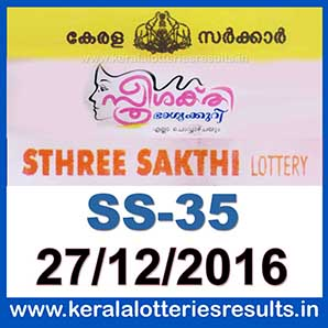 http://www.keralalotteriesresults.in/2016/12/ss-35-sthree-sakthi-lottery-results-27-12-2016-kerala-lottery-result.html