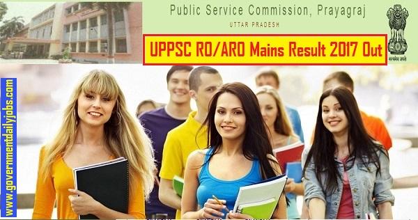 UPPSC RO/ARO Mains Result 2017