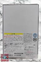 Super Mini-Pla Bio Robo Box 03