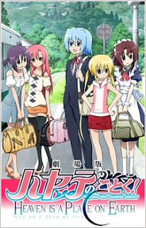 Hayate no Gotoku! Heaven Is a Place on Earth MP4 Subtitle Indonesia