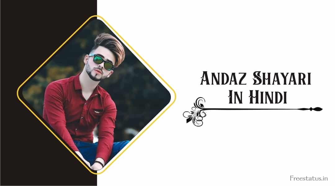 Andaz Shayari In Hindi