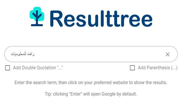 أداة مجانية للبحث عن أي شيء في كافة محركات البحث والمواقع