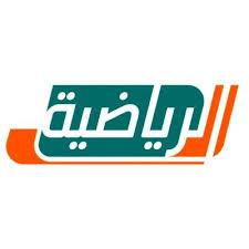 بث مباشر القنوات الرياضية السعودية - riyadiyatv 1