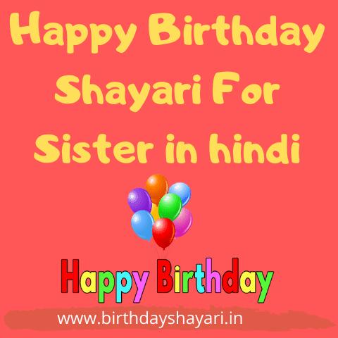 Happy Birthday Shayari For Sister In Hindi Funny Birthday Wishes In Hindi Happy Birthday Hindi Status