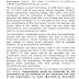 SSC Notice Regarding Paper Leak Incident (No Re-Exam will be held)