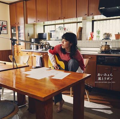 Aimyon あいみょん 3rd album details info CD Tracklist Hikihatari accoustic Oishii Pasta ga Aru to Kiite Oishii Pasta ga Aru to Kiite おいしいパスタがあると聞いて