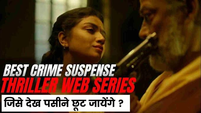 ये पाँच Zee5 Web Series आपका दिमाग हिला देंगी ?   Thriller Web Series
