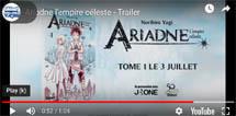 http://blog.mangaconseil.com/2019/06/extrait-ariadne-lempire-celeste-60-pages.html