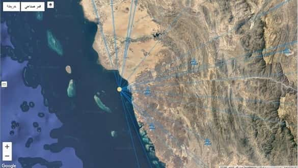 Earthquake recorded in Saudi Arabian Sea