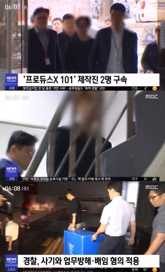 PD Ahn Jun Young tutuklandı, X1'a ne olacak?
