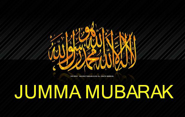 jumma mubarak gif 2018