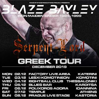 Blaze Bayley tour Greece