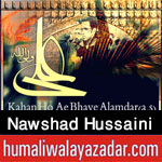 http://www.humaliwalayazadar.com/2016/06/nawshad-hussaini-nohay-2014-to-2017.html