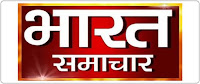 Watch Bharat Samachar News Channel Live TV Online | ENewspaperForU.Com