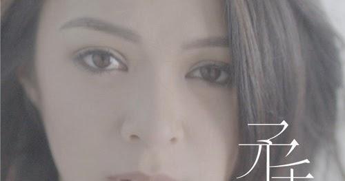 JW 王灝兒 - 矛盾一生 - 車仔歌詞 Chuulip Lyrics