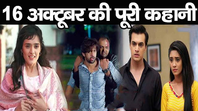 Future Story : Naira major breakdown reviving Vedika promise takes bold move in Yeh Rishta Kya Kehlata Hai