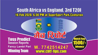 SA vs Eng Dream11 Tips Guide for Today's 3rd T20 Match