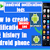 How to recover deleted notification in android, notification history in android lost notifications in android