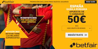 betfair supercuota España gana a Rumania 5 septiembre 2019
