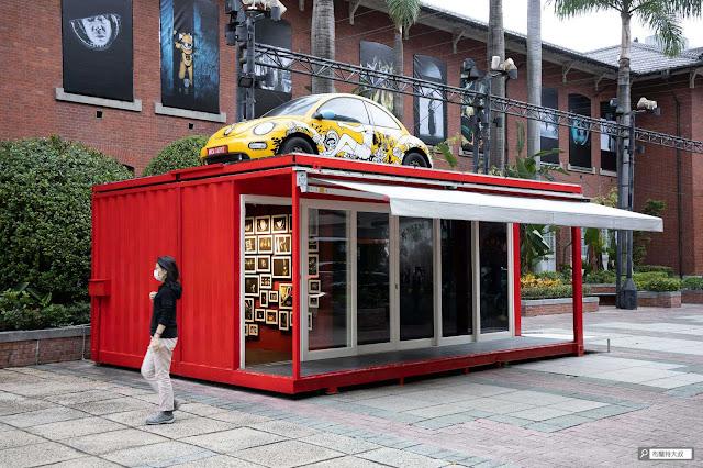 【大叔生活】來台北當代藝術館,還有什麼有趣的? - MOCA Cube 是台北當代藝術館外圍的獨立展覽空間