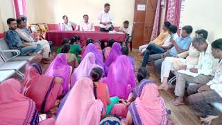 ग्राम पंचायत में ग्राम सभा आयोजित की गई