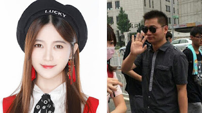 STAR48 suing Huang TingTing and Chen Meijun