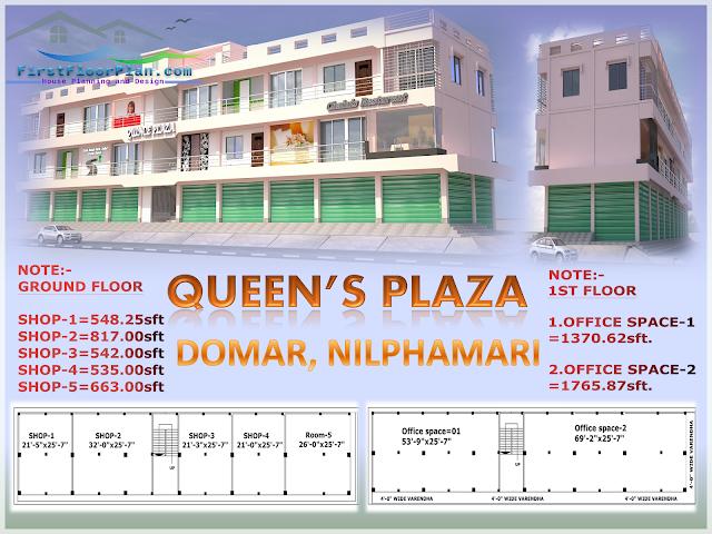 Queen's Plaza