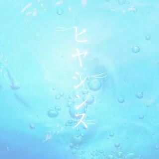 22/7 - Hyacinth