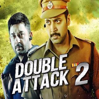 فيلم Double Attack 2 2017 مترجم