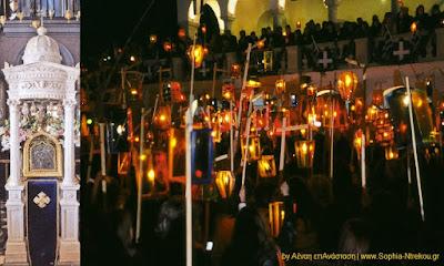 Απόψε θα λάμψουν τα «Φαναράκια» στην Τήνο... Διπλή γιορτή στο νησί.