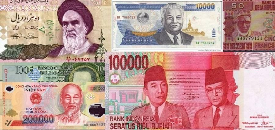 7 Negara Yang Memiliki Mata Uang Terendah di Dunia