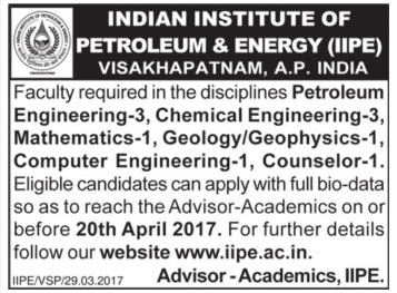 IIPE Recruitment 2017