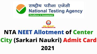 Sarkari Exam: NTA NEET Allotment of Center City (Sarkari Naukri) Admit Card 2021