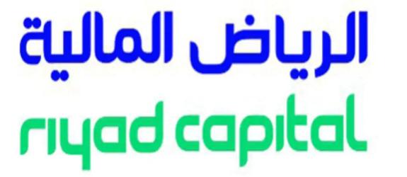 الرياض المالية الأفضل في إدارة صناديق الاستثمار المملكة العربية السعودية