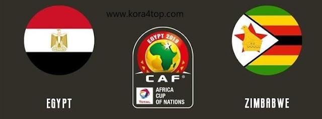 مشاهدة مباراة مباراة مصر وزمبابوي إفتتاح كأس أمم أفريقيا /21/062019