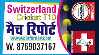 Today match prediction ball by ball ECS T10 St Gallen CC vs Olten CC 3rd 100% sure Tips✓Who will win SGCC vs OLCC Match astrology
