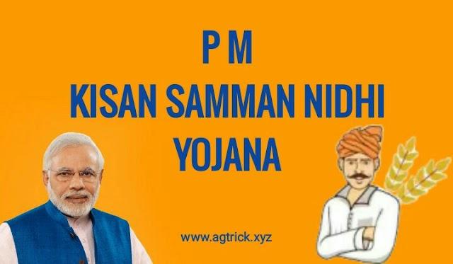 Check PM Kisan Samman Nidhi Status of 8th Installment Date in 2021 | PM Kisan Yojana