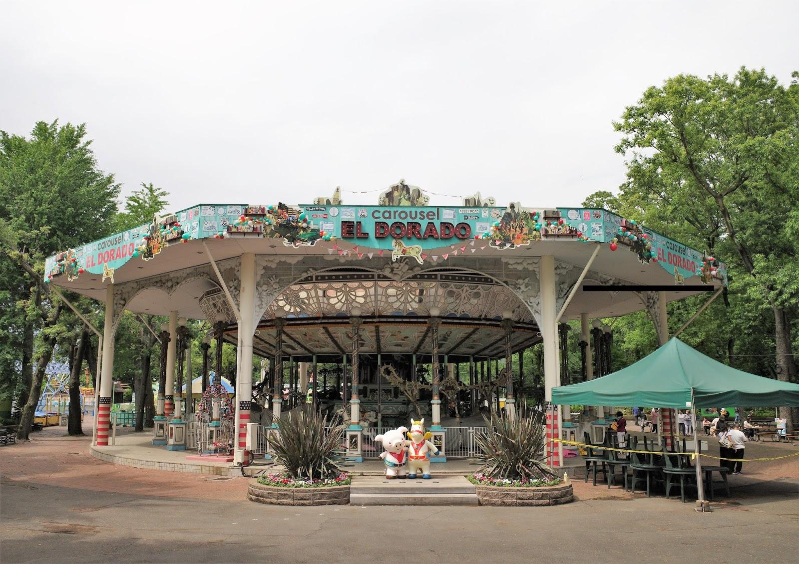 アフリカ 館 豊島園
