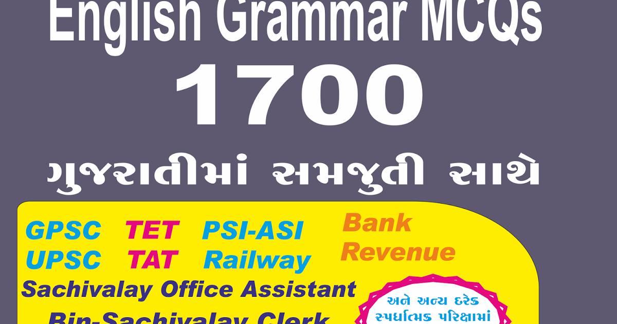list of one word substitution for competitive exam pdf