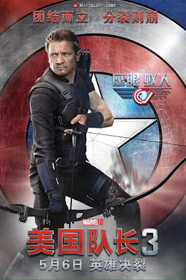 Captain America Civil War International Character Movie Poster Set - Hawkeye